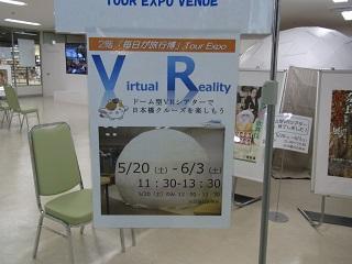 VR1.JPG
