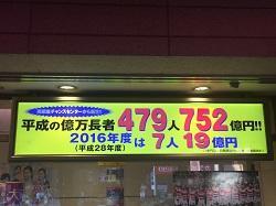 西銀座チャンス.jpg