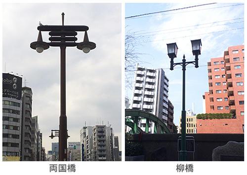 両国橋_柳橋.jpg