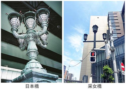 日本橋_采女橋.jpg
