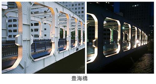 豊海橋.jpg