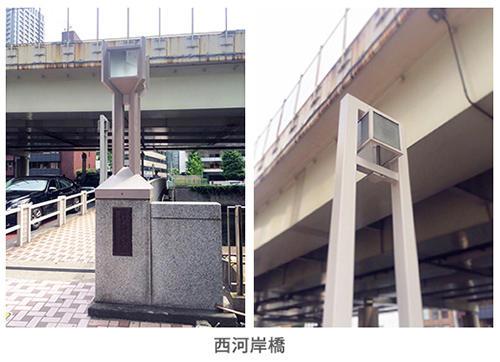 n西河岸橋 1.jpg
