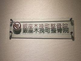 s44_04.jpg