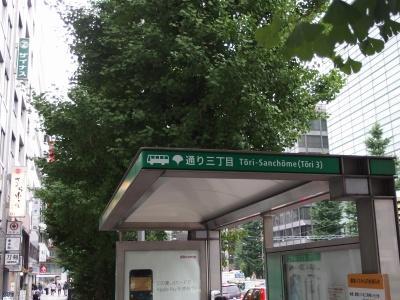 s_hanabi50-1.jpg