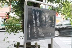 IMG_3543.JPG