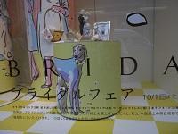 100_2517.JPG