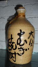 sake.png