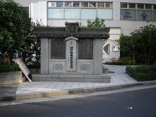05_江戸歌舞伎発祥之地.JPG
