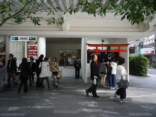 20_歌舞伎稲荷神社.JPG
