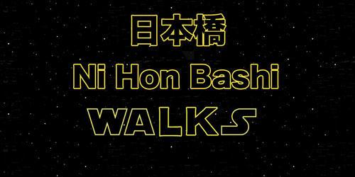 Inbound_Nihonbashi-Walks.jpg