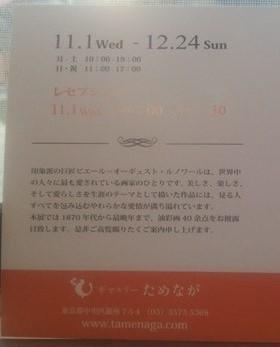 ck1110_201712125 (2).JPG