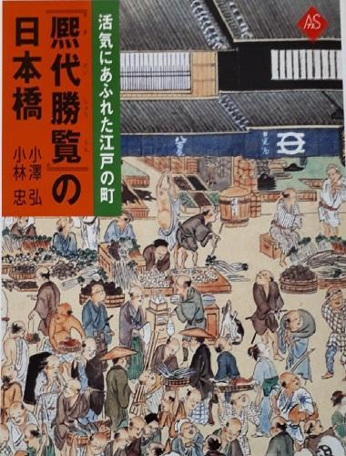 book_kidai.jpg