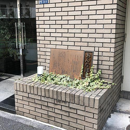 女橋1.JPG