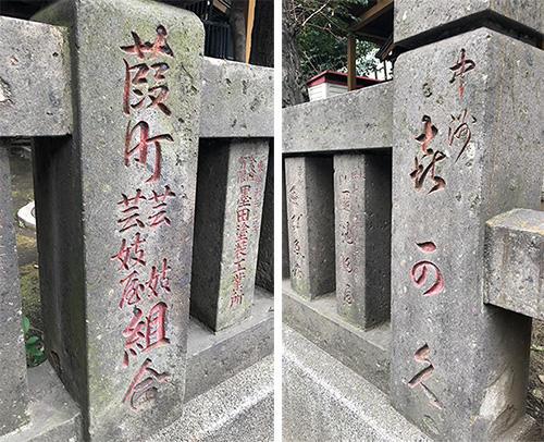 金刀比羅宮3.JPG