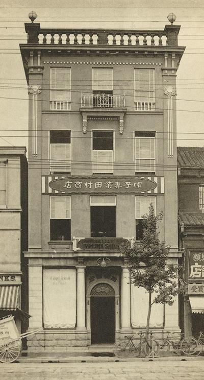田村帽子店(京橋).jpg
