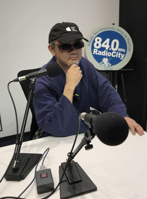 ChuO_FM_radiocity_Denilo.jpg
