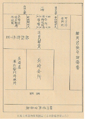 長崎屋(船松町)古地図.png