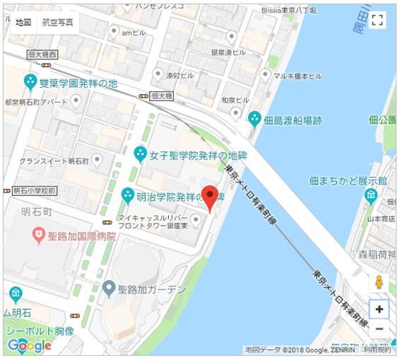 長崎屋(船松町)_移転後現在地.png