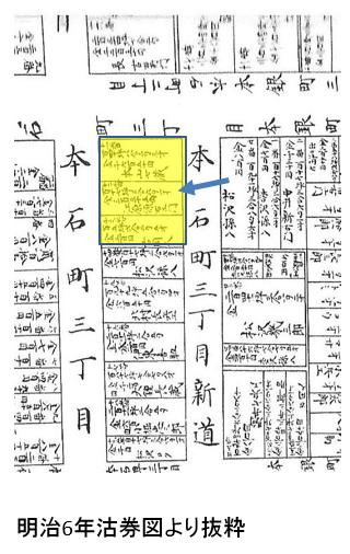 長崎屋地図拡大.png