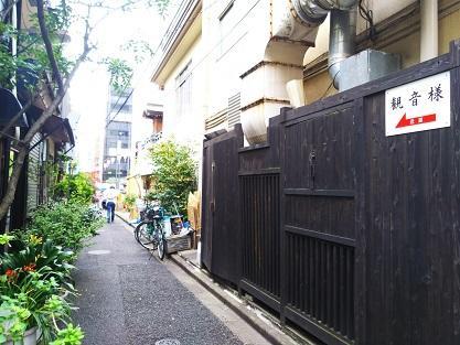 narrow.jpg