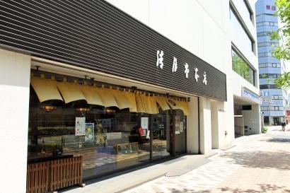 s_hanabi59-1.jpg