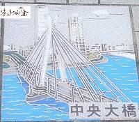 ginohashi.JPG