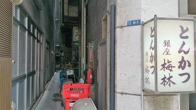 路地参道1_400.jpg
