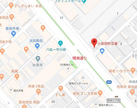 小田原町_交番.png