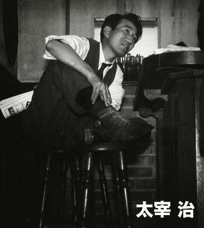 Dazai_Osamu_at_Luan.jpg