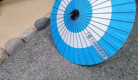 和傘.jpg