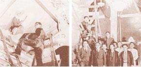 history_photo_1931a.jpg