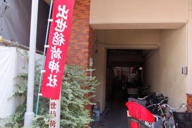 s_hanabi64-7.jpg