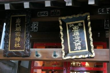 s_hanabi64-8.jpg