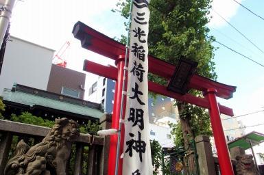 s_hanabi64-9.jpg