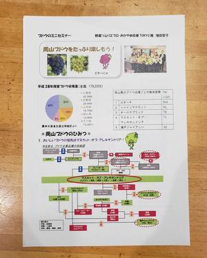 kimitaku5_20180918.jpg