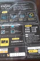 DSC_3895-1.jpg
