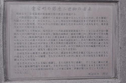 hi-hosei.jpg