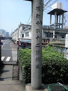 0水神社_04.JPG