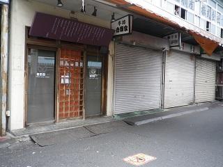 1吉野家1.JPG