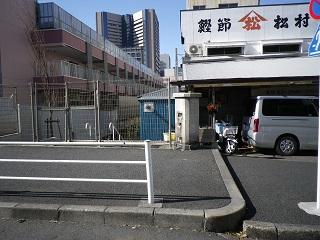 1海幸橋03.JPG