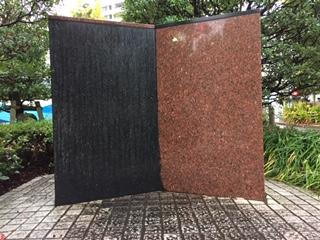 20181109記念碑 (1).jpeg