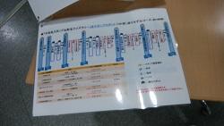 DSC_4213-1.jpg
