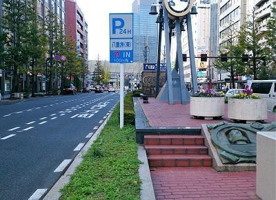 日本橋三丁目交差点_400.jpg