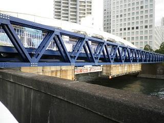 豊海橋_10.JPG