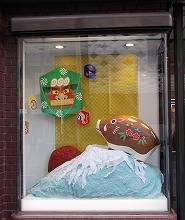 p-東京鳩居堂1.jpg