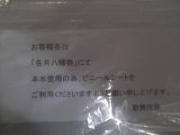 100_3076.JPG