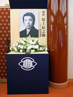 kabukiza_i1902.jpg