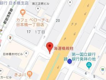 海運橋地図.jpg