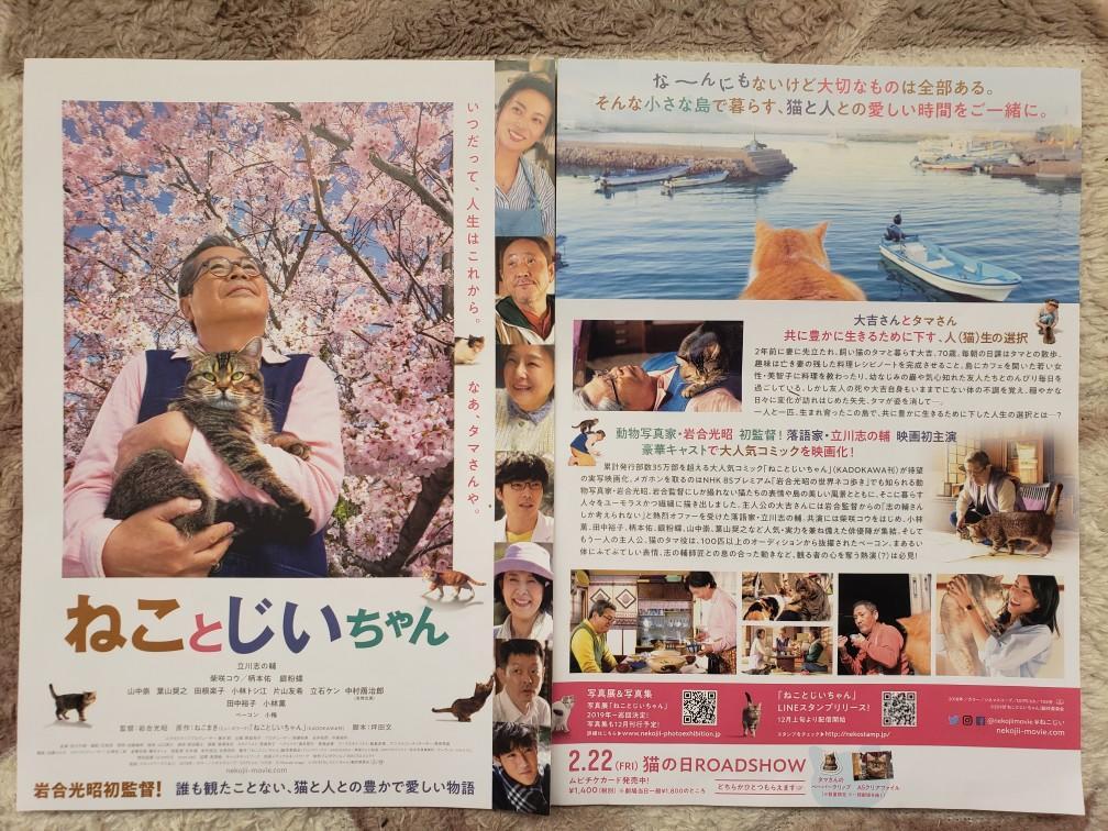 kimitaku5_20190210.jpg