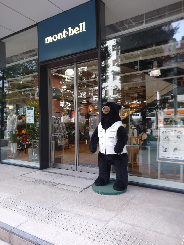 遠足のおとも、見つけました@モンベル 東京京橋店